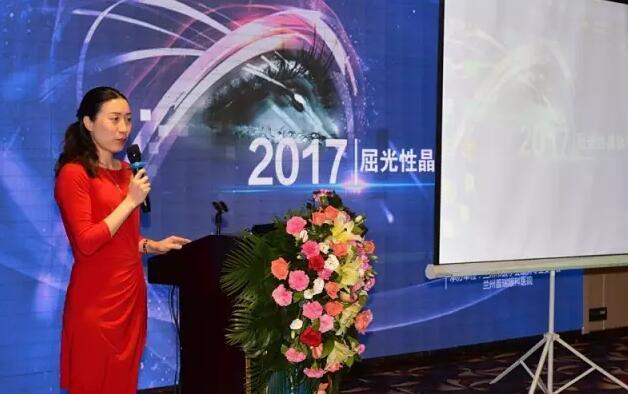兰州普瑞眼视光医院2017屈光性晶体手术研讨会昨日圆满落幕!